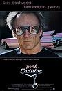 Фільм «Рожевий кадилак» (1989)