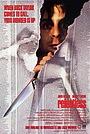Фільм «Безжалісний» (1989)