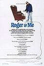 Фильм «Роджер и я» (1989)