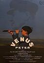 Фільм «Venus Peter» (1989)
