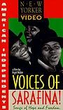 Фильм «Voices of Sarafina!» (1988)