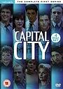 Серіал «Столичный город» (1989 – 1990)