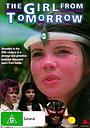 Серіал «Девочка из завтра» (1991 – 1992)
