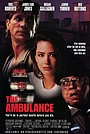 Фільм «Невідкладна допомога» (1990)