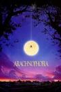 Фільм «Арахнофобія» (1990)