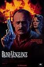 Фильм «Слепая месть» (1990)