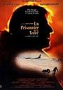 Фільм «Бранець землі» (1990)