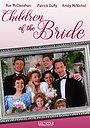 Фільм «Children of the Bride» (1990)