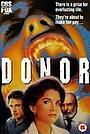 Фільм «Донор» (1990)