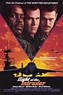 Фільм «Політ «Порушника»» (1990)