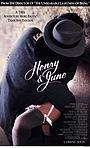 Фільм «Генрі та Джун» (1990)