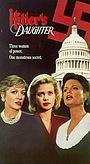 Фильм «Дочь Гитлера» (1990)