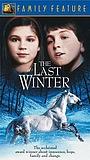 Фильм «Последняя зима» (1989)