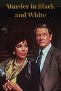 Фильм «Убийство в черном и белом» (1990)