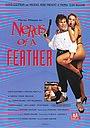 Фильм «Шпионы и любовники» (1989)