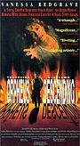 Фільм «Орфей спускается в ад» (1990)