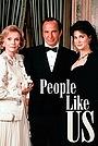 Фильм «Люди как мы» (1990)