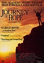 Фільм «Подорож надії» (1990)