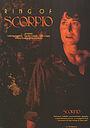 Фильм «Ring of Scorpio» (1991)