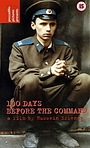 Фільм «Сто днів до наказу» (1990)