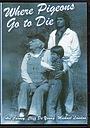 Фільм «Где умирают голуби» (1990)