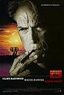 Фільм «Білий мисливець, чорне серце» (1990)