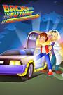 Сериал «Назад в будущее» (1991 – 1992)