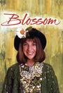 Сериал «Изящный цветок» (1990 – 1995)