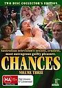 Серіал «Шансы» (1991 – 1992)