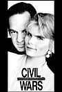 Серіал «Гражданские войны» (1991 – 1993)