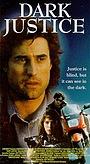 Сериал «Темное правосудие» (1991 – 1993)