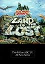 Серіал «Земля исчезнувших» (1991 – 1992)