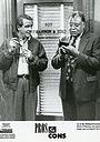 Серіал «За и против» (1991 – 1992)
