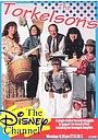 Сериал «Торкелсонсы» (1991 – 1992)