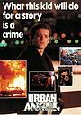 Сериал «Городской ангел» (1991 – 1992)