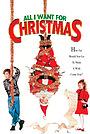 Фільм «Все, що я хочу на Різдво» (1991)