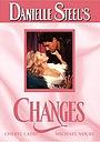 Фільм «Зміни» (1991)
