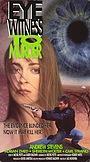 Фільм «Свидетельница убийства» (1989)