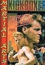 Фільм «The Fighter, the Winner» (1991)