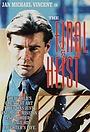 Фильм «The Final Heist» (1991)