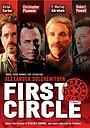 Фильм «В круге первом» (1991)