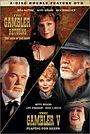 Фільм «Игрок возвращается: Удача вытягивания карт» (1991)