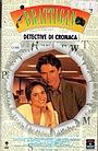 Фильм «The Great Pretender» (1991)