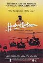 Фильм «Сердца тьмы: Апокалипсис кинематографиста» (1991)