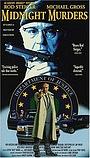 Фильм «Убийства в полночь» (1991)