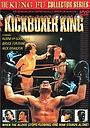 Фільм «Король кикбоксинга» (1991)
