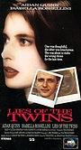 Фильм «Ложь близнецов» (1991)