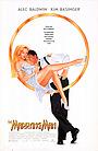 Фільм «Звичка одружуватися» (1991)