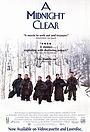 Фильм «Полуночная чистка» (1992)