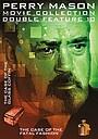Фільм «Перри Мейсон: Дело о стеклянном гробе» (1991)